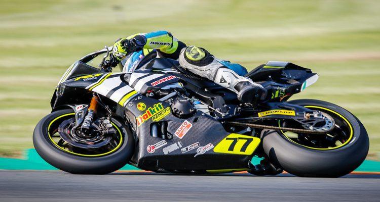 Yamaha R1 Cup