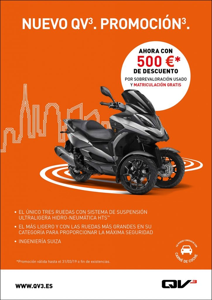 Quadro Vehicles